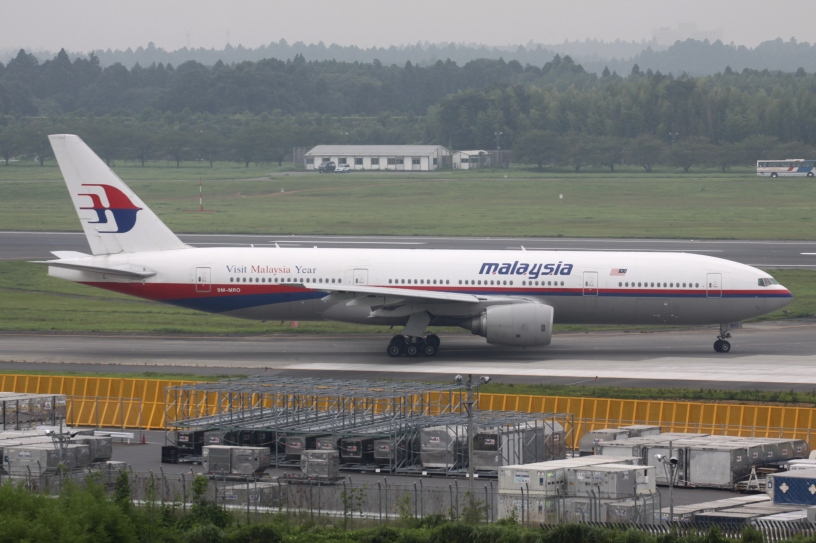 Malaysia Airlines 9M-MRO holding short of runway 16R at Narita International Airport in Tokyo on August 2, 2009.